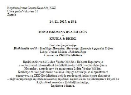 Hrv_dvakotaca